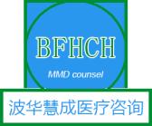 深圳市波华慧成医疗咨询有限公司
