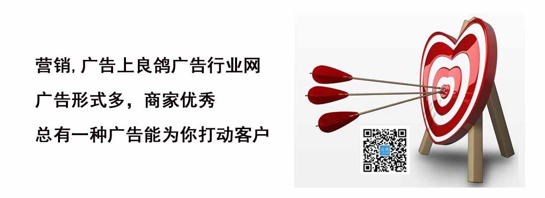 上海广告_广告材料相关