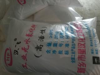 江苏氟化钾多少钱_氟化钾反应相关-新乡市星汉化工有限公司