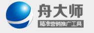 深圳市商舟网科技有限公司