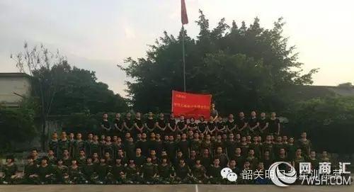 武江区龙耀腾飞青少年素质拓展中心