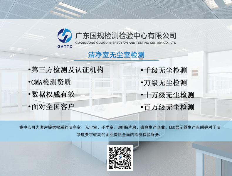 esd培訓認證中心_華南區防靜電其他防靜電產品服務