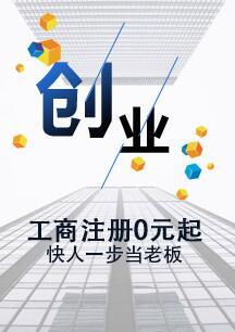 武汉江都财税税务代理哪家好_专业会计服务