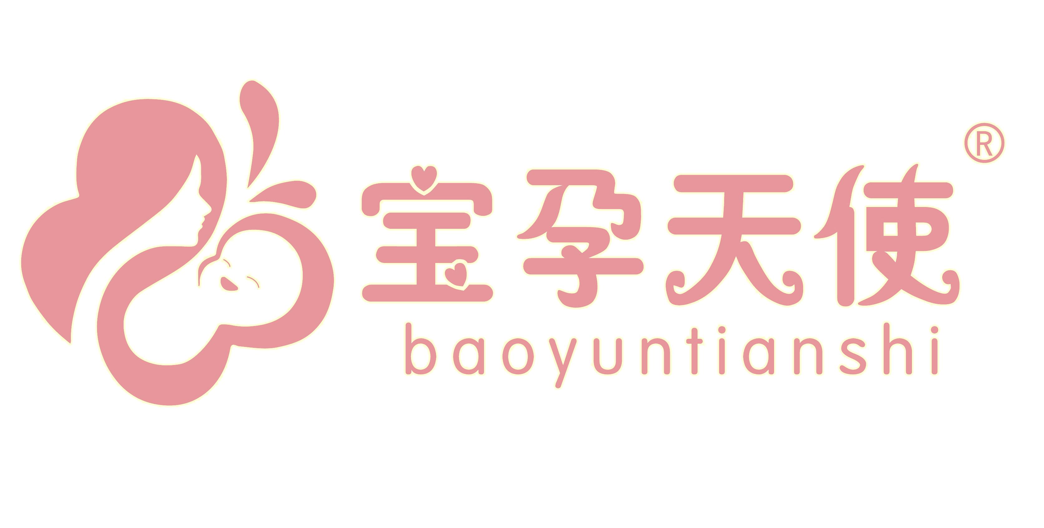 广州宝孕健康咨询有限公司