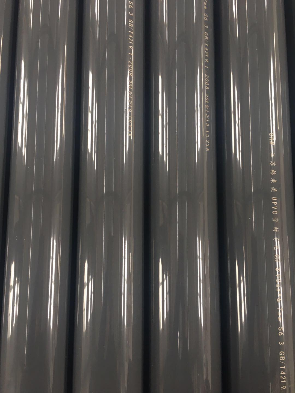 UPVC化工管厂家直销_PVC塑料板(卷)相关