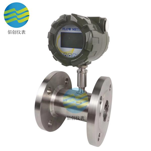 插入式涡轮流量计报价_其他流量仪表相关