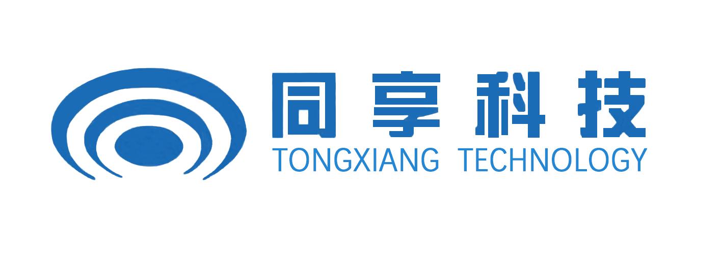 东莞市同享软件科技有限公司