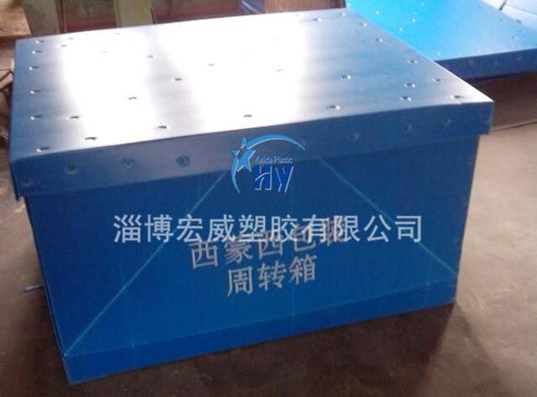 防静电周转箱厂家_pp中空板其他塑料加工