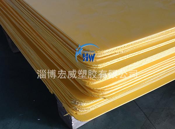 中空板垫板价格_pp中空板其他塑料加工