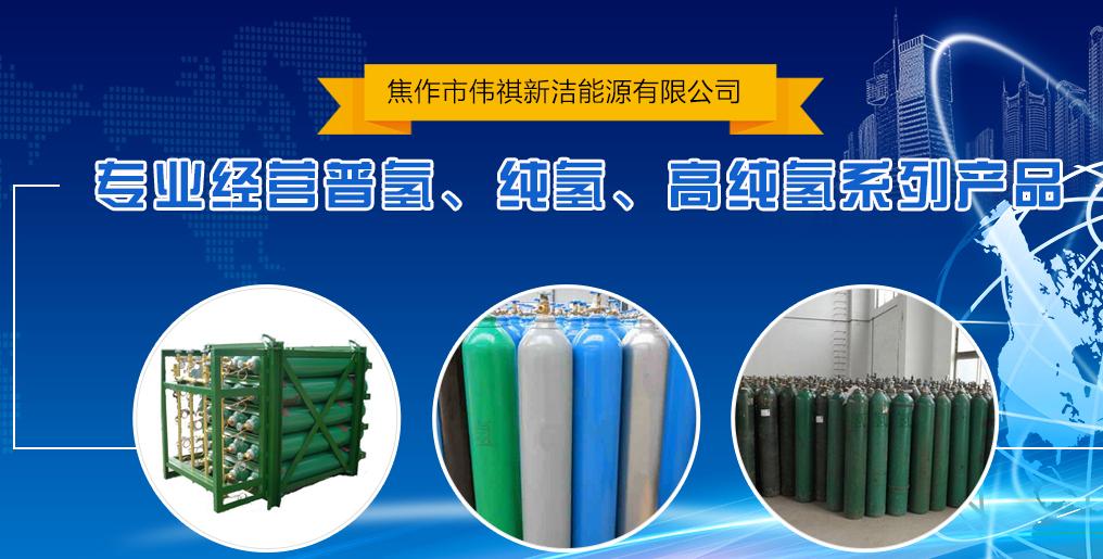 广西高纯氮气生产厂家_高纯氮气的纯度相关