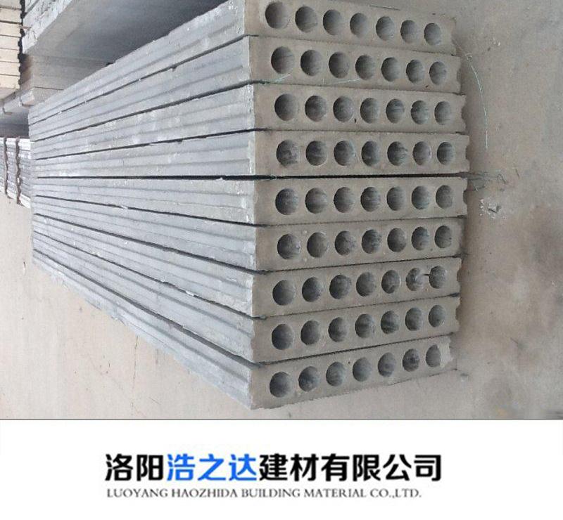 三门峡水泥轻质隔墙板_开封建材加工-洛阳浩之达建材有限公司