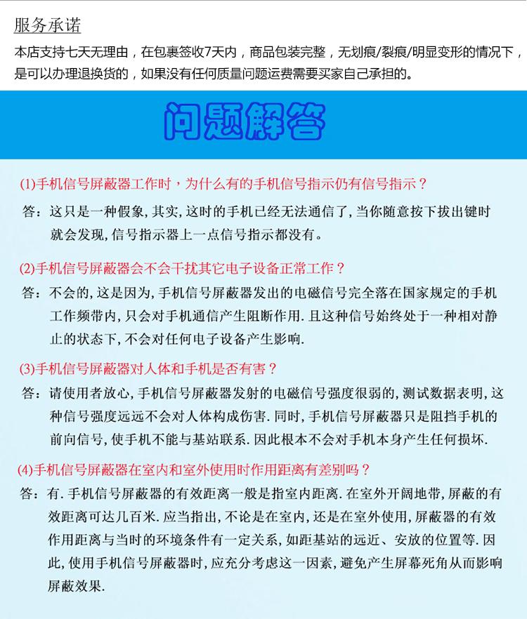 高品质2.4G/5.8Gwifi防沉迷厂家直销_wifi屏蔽防沉迷神器相关