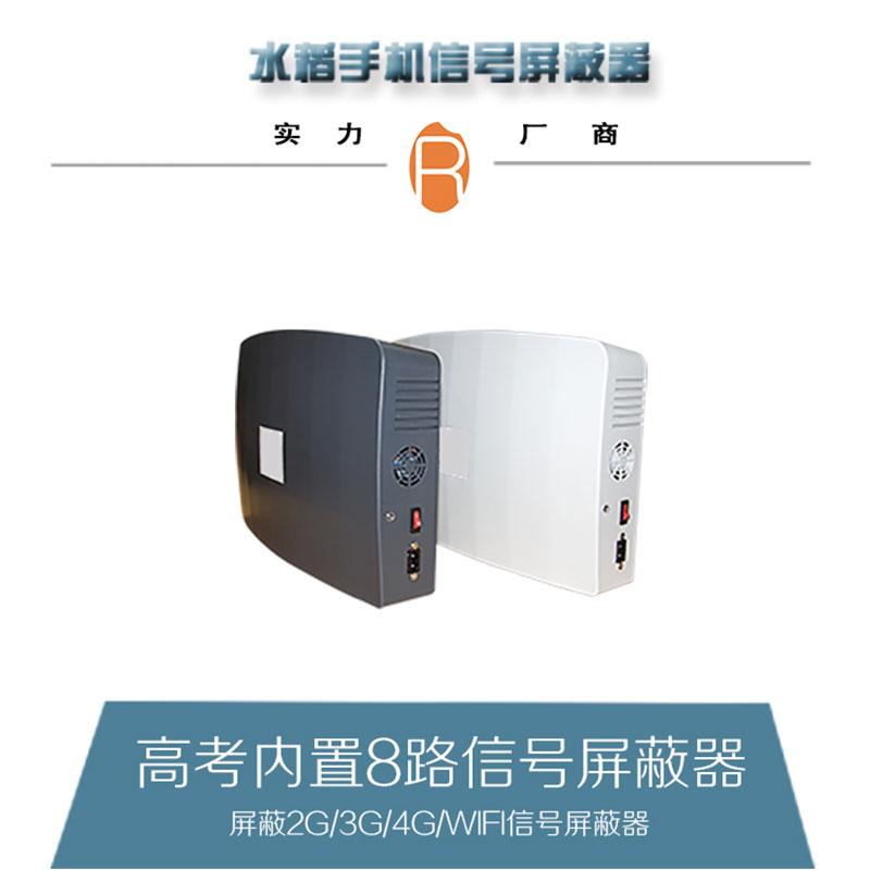 深圳屏蔽器研发中心_屏蔽器 大功率相关