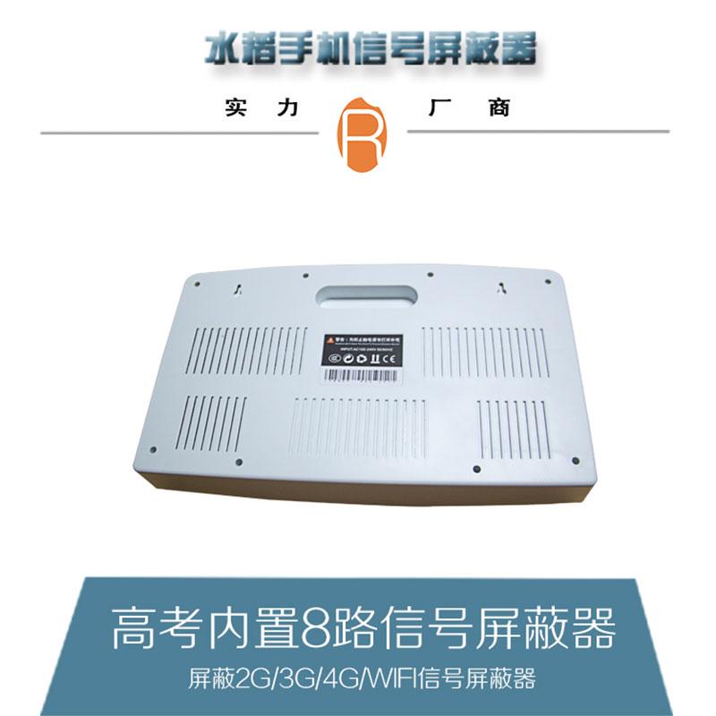 高品质深圳录音屏蔽器_录音屏蔽器原理  相关