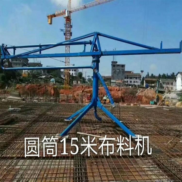混凝土输送设备小型布料机价格_圆筒混凝土搅拌机械