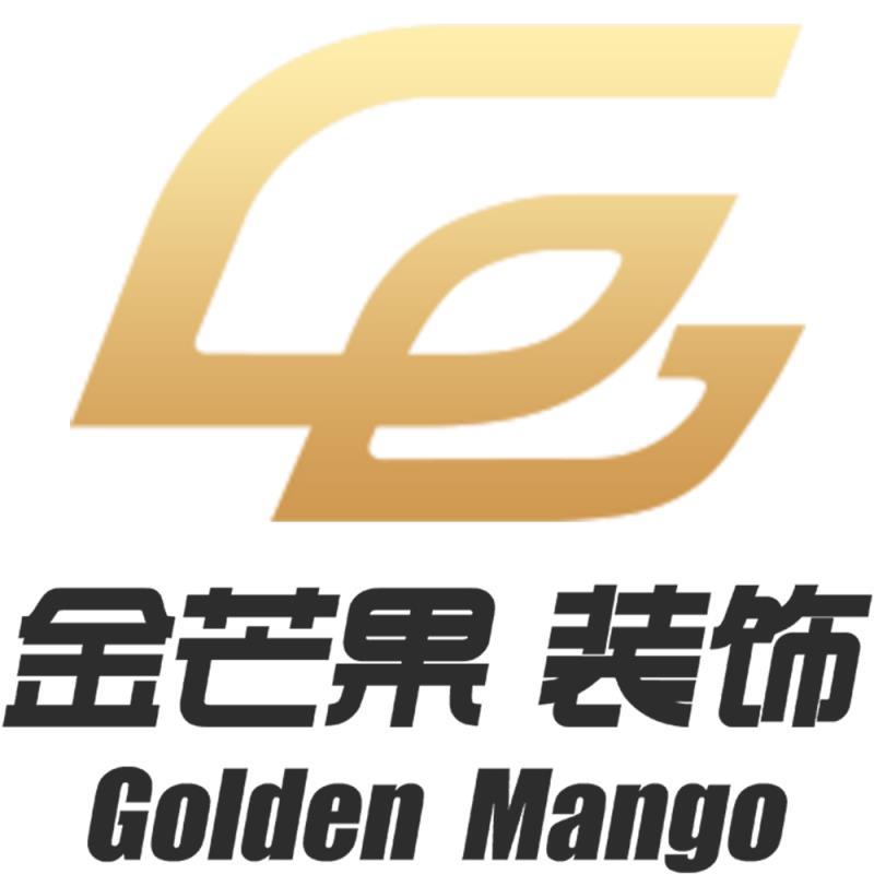 云南幸福金芒果装饰工程有限公司