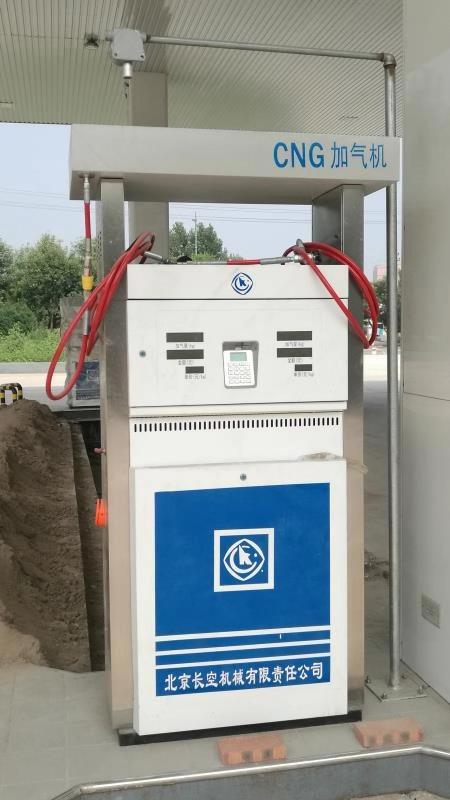 安徽二手加气站设备价格_加气站设备报价相关