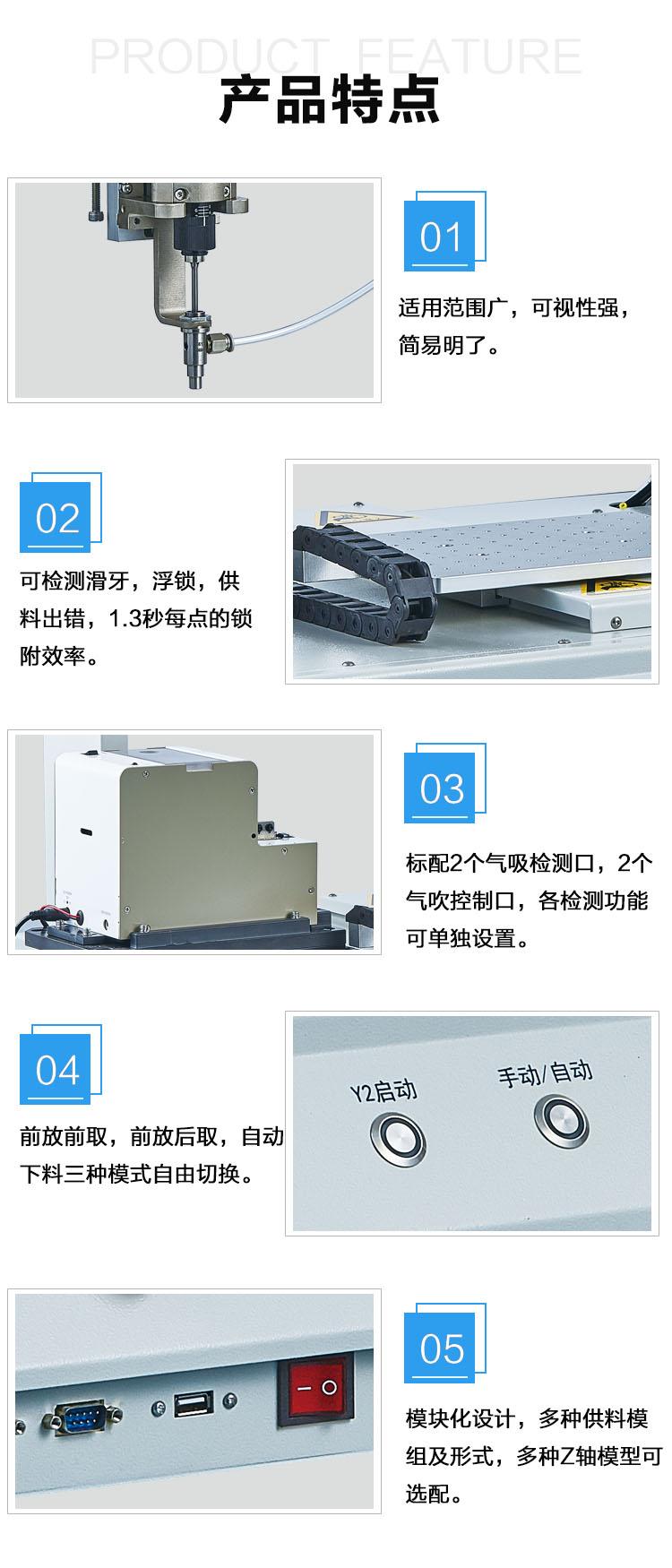 智能焊锡机生产商_usb焊锡机相关