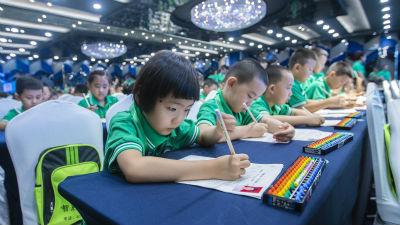 正规儿童教育加盟_专业教育培训加盟招商电话