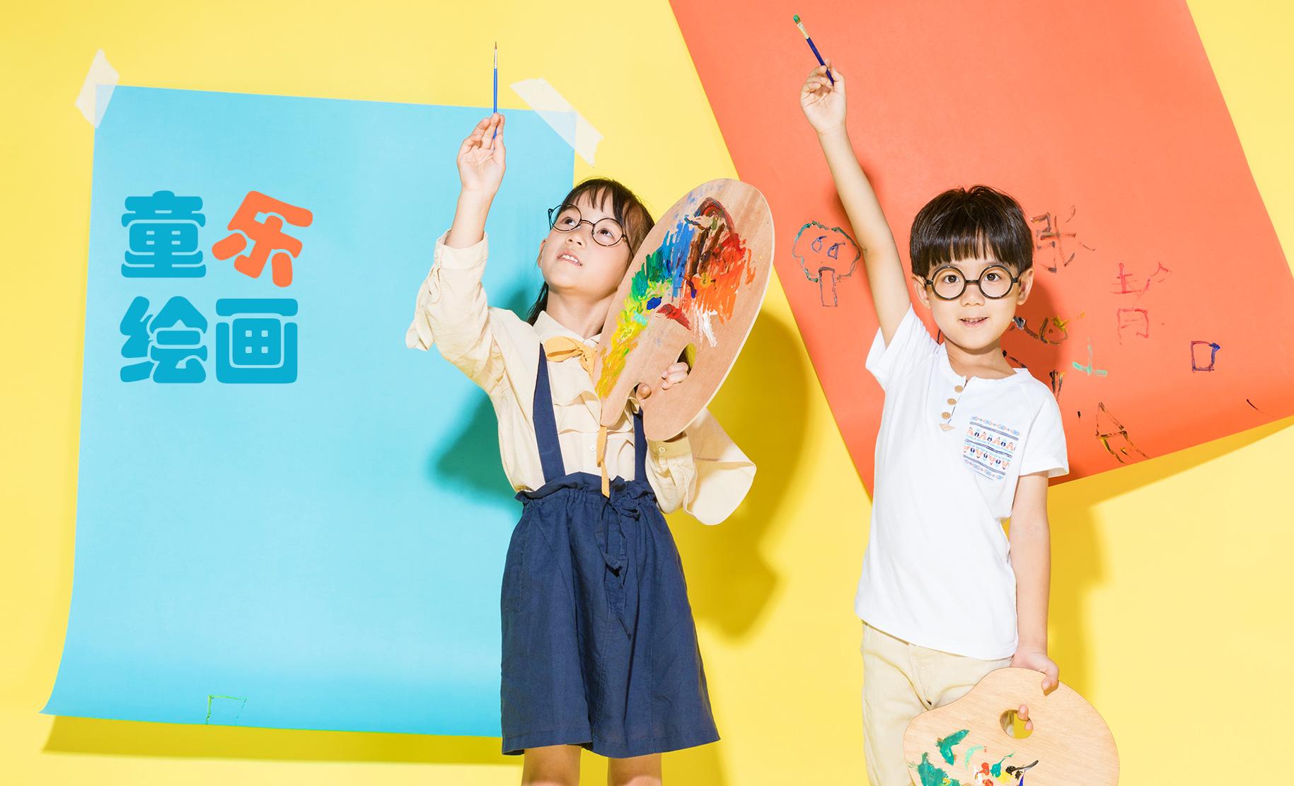 专业儿童教育加盟招商电话_儿童教育加盟培训相关