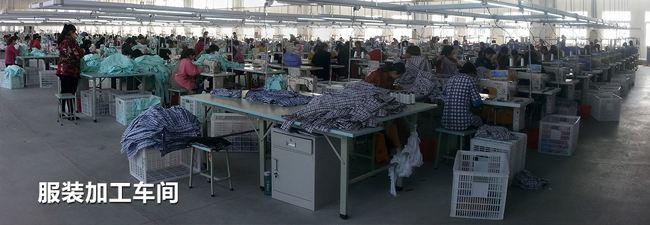 质量好服装_质量好服装加工厂家