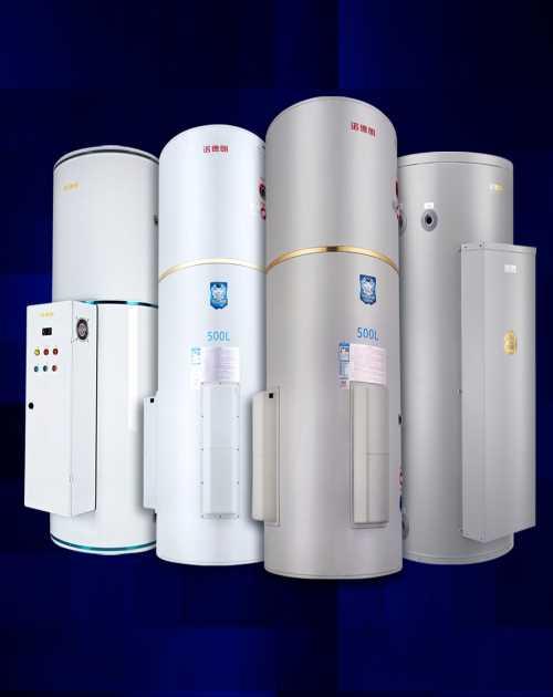 工厂热水设备厂家_酒店热水工程相关-中山市诺德朗电器有限公司