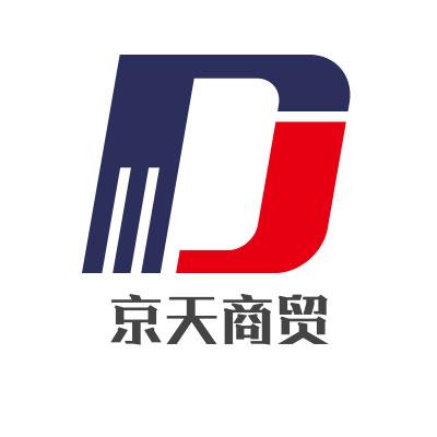 大悟县京天商贸有限责任公司
