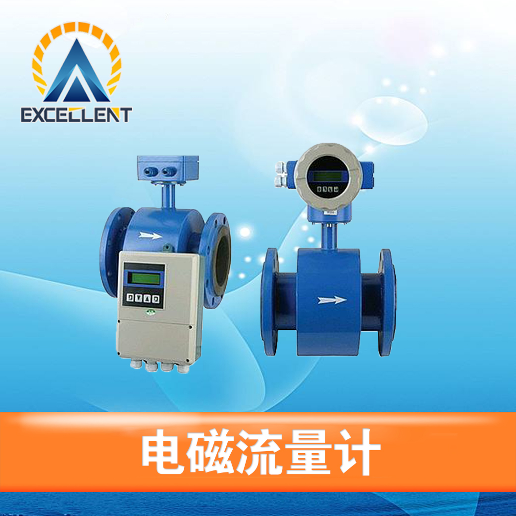 大口径电磁流量计_流量传感器相关-安克仑特仪器(江苏)有限公司