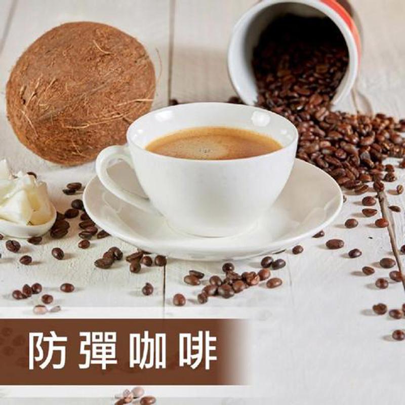 专业二合一咖啡销售_速溶咖啡相关