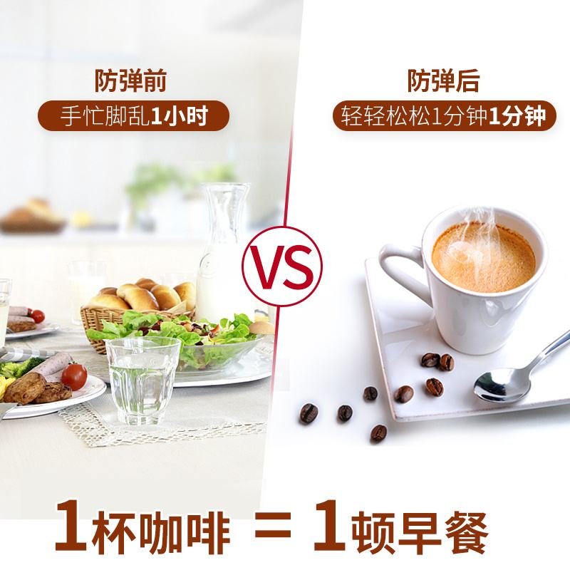 哪里有二合一咖啡销售_速溶咖啡相关