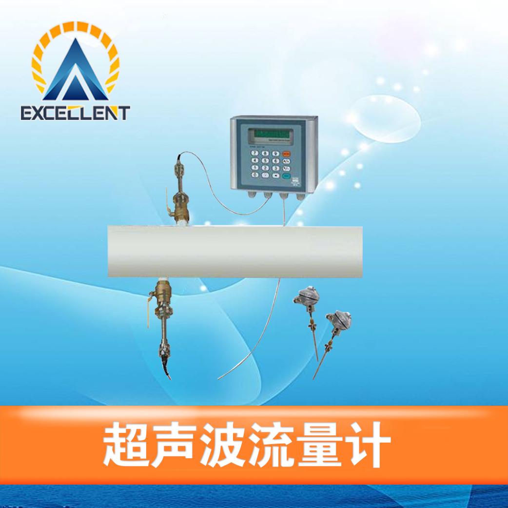 不锈钢涡轮流量计生产厂家_电磁流量计相关-安克仑特仪器(江苏)有限公司