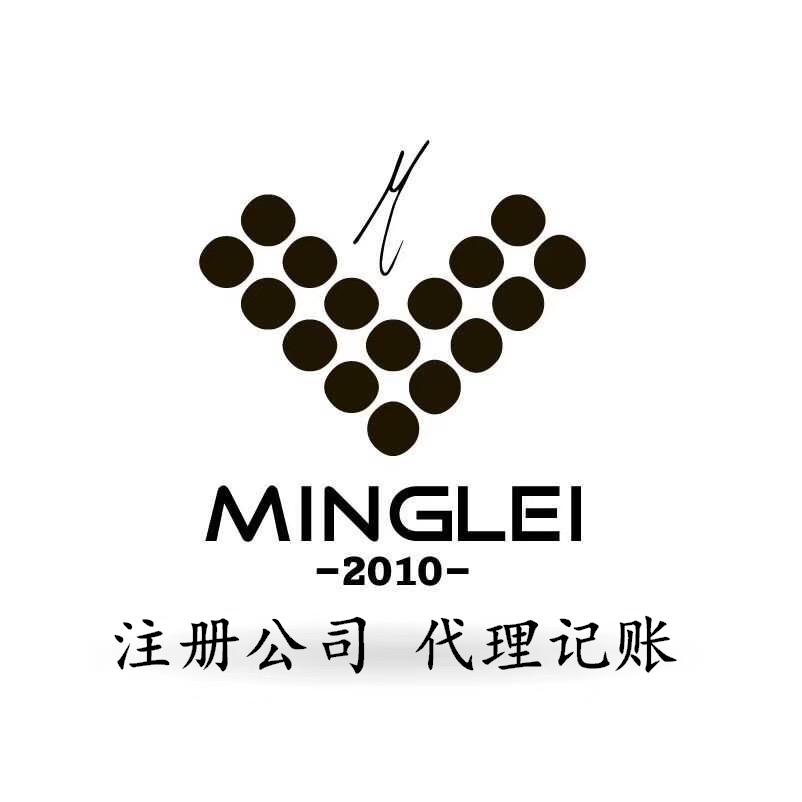 卫辉商标注册_河南商标注册申请服务价格