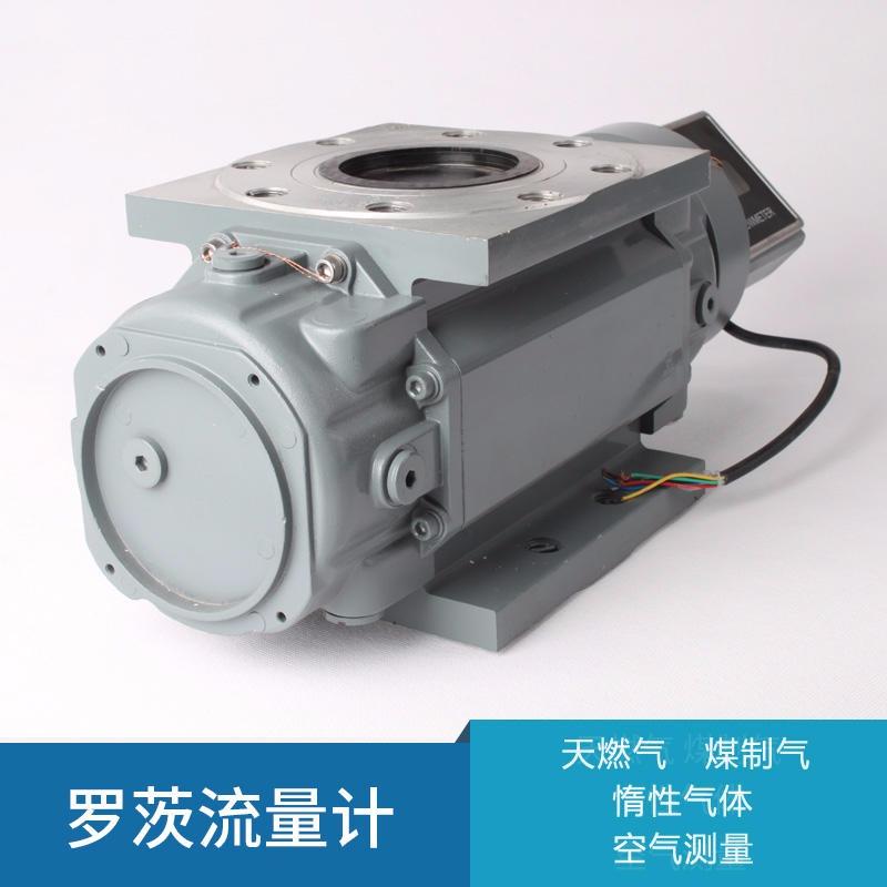 液化气气体涡轮流量计厂家_气体流量计 微型相关