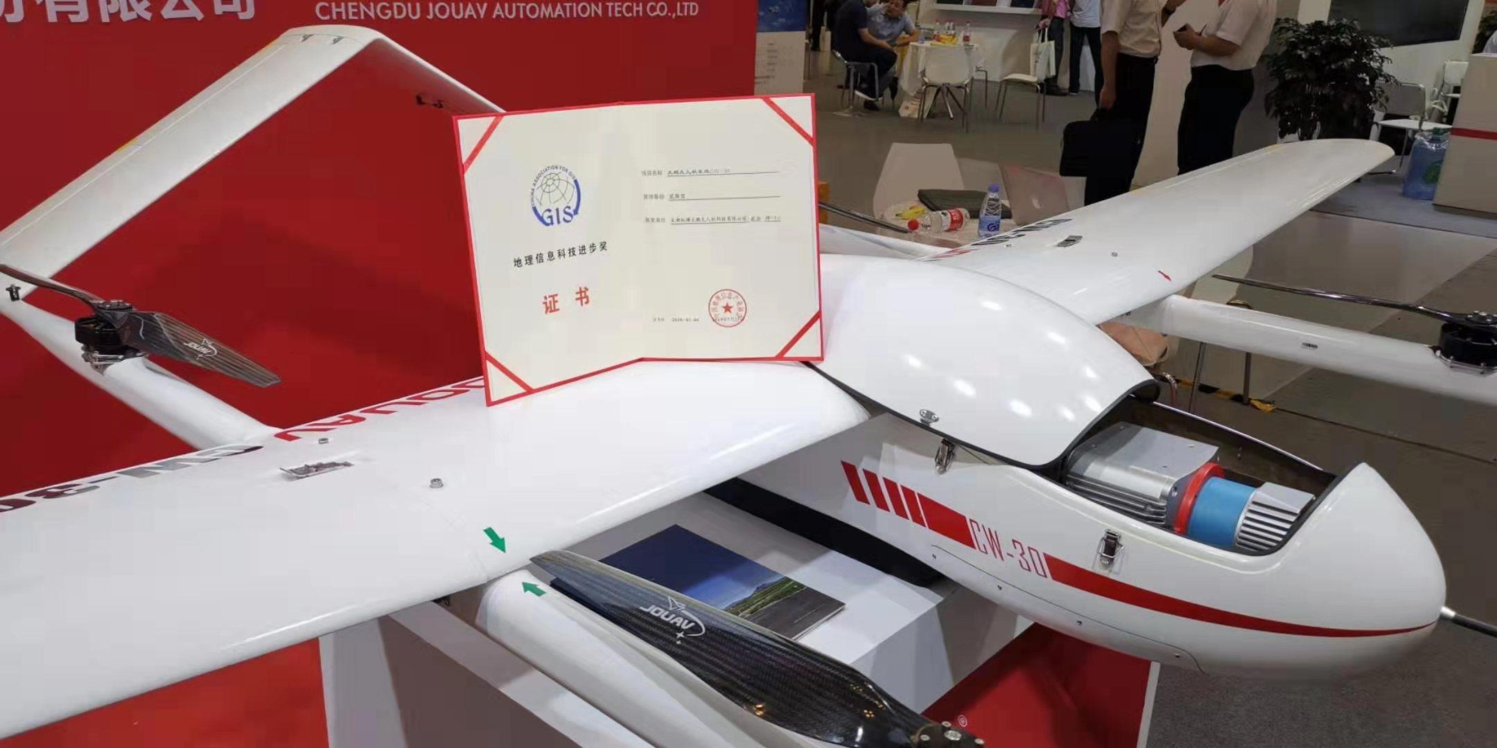无人机激光雷达_临沧其他地矿勘测设备-云南中勘测绘工程有限公司