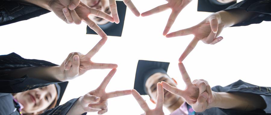 高品质社会人员如何报考自考大学_自考成人本科怎么样相关