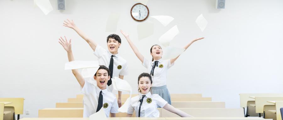 2019成人教育深圳_其他教育、培训报名流程