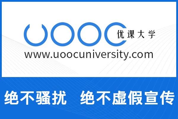 成人高考有什么科目_成人英语培训相关-深圳市优课再学教育科技有限公司
