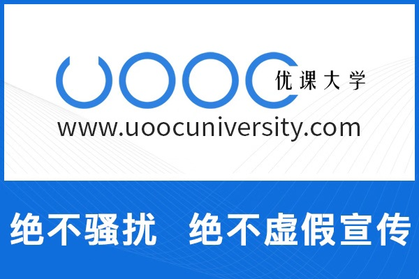 成人教育去哪里报名_其他教育、培训报名流程-深圳市优课再学教育科技有限公司