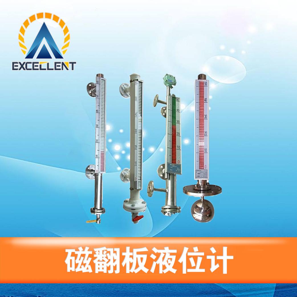 顶装磁翻板液位计价格_科隆磁翻板液位计相关-安克仑特仪器(江苏)有限公司