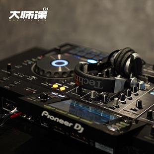 深圳知名DJ学校_哪里有职业培训在哪里学