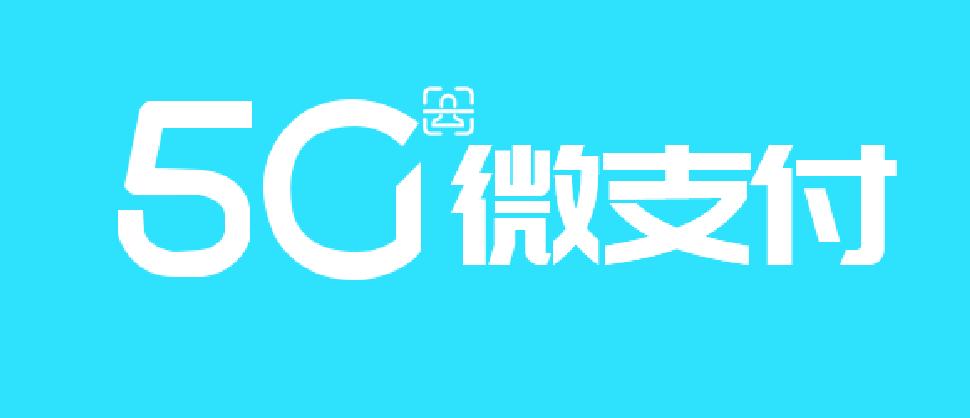 郑州泰成通信服务有限公司