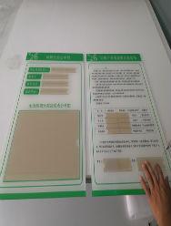 高清UV打印制作材料_完美其他广告服务素材