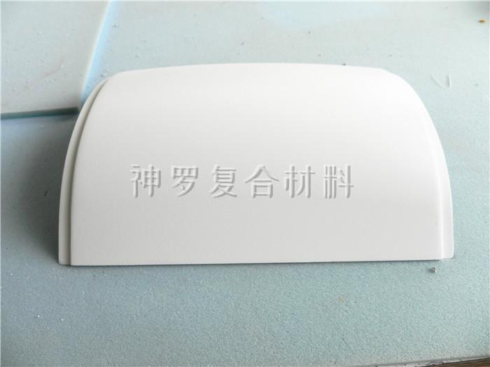 玻璃钢罩壳销售_优质橡塑价格