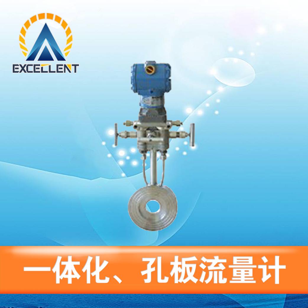 孔板流量计多少钱_蒸汽流量计价格-安克仑特仪器(江苏)有限公司