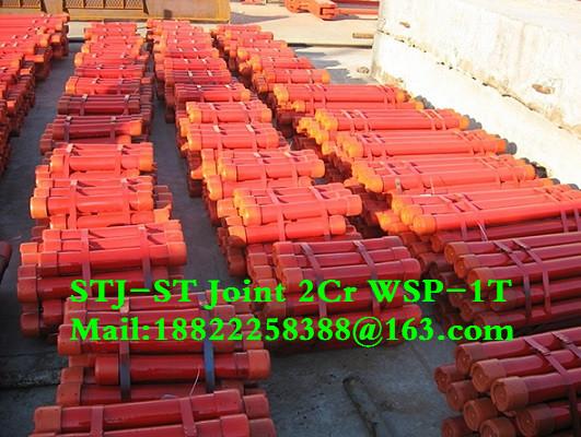 p110油管短接_油管整体其他管材