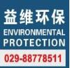 口碑好的中央空调清洗哪家便宜_清洗、清理设备配附件相关