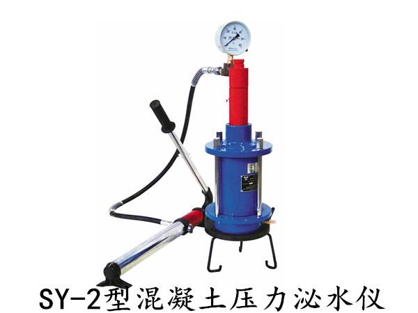 知名混凝土含气量测定仪生产商_sdi测定仪相关