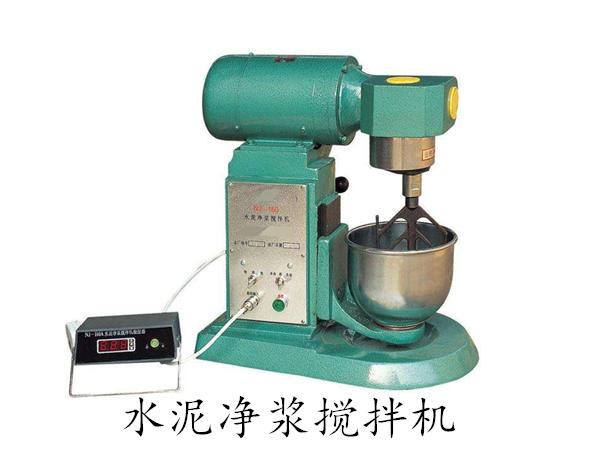 混凝土含气量测定仪价格_sdi测定仪相关