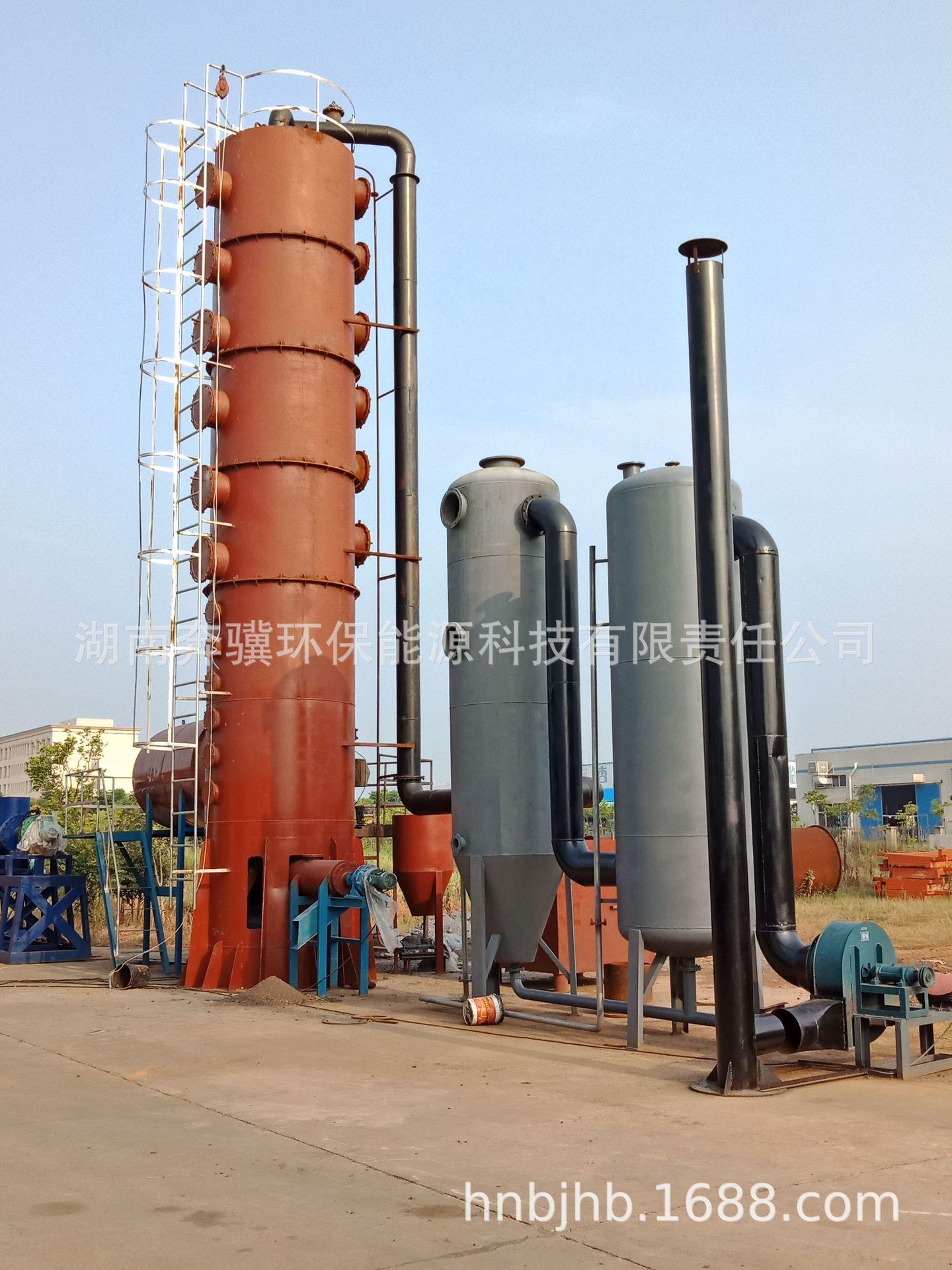 带式污泥干化设备_低温环保设备加工生产厂家
