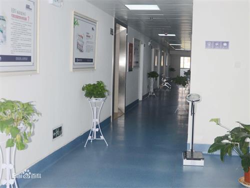 中医医院_专业医药、保养理疗靠谱